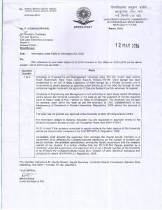Letter from UGC on the recognition of UEM.