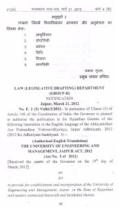 """University of Engineering & Management, Jaipur (UEM) has been established by IEM Trust, Act no.5 of 2012 has been notified by Government notification no. F.2(3) Vidhi 2/2012"""