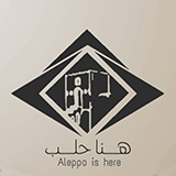 Aleppo.is.Here1