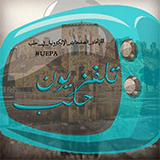 Aleppo.TV.HD