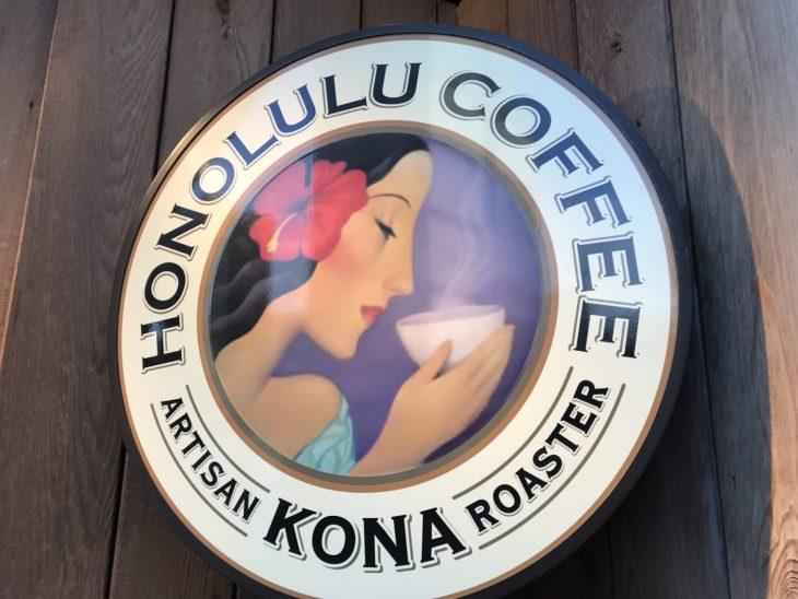 赤坂見附 ホノルルコーヒーショップでハワイのローカルスイーツ「マラサダ」にチャレンジ #7blogs