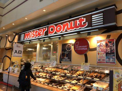 mister donut ミスド