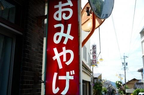 北海道で試してほしいマイナーお土産 わかさいも