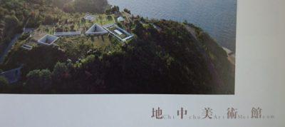 事前に知らない方が良いかもしれない ベネッセアートサイト直島の展示内容