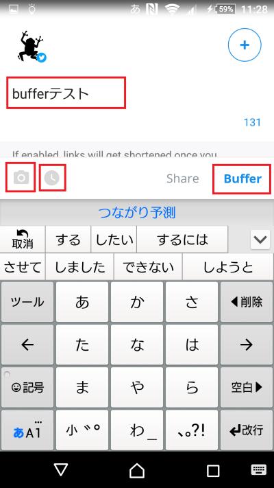 buffer使い方