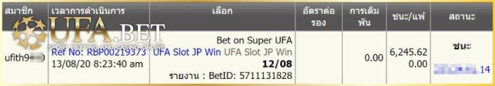 UFA SLOT Super UFA มินิ แจ็คพอต 6245 บาท