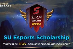 SU Esports Scholarship