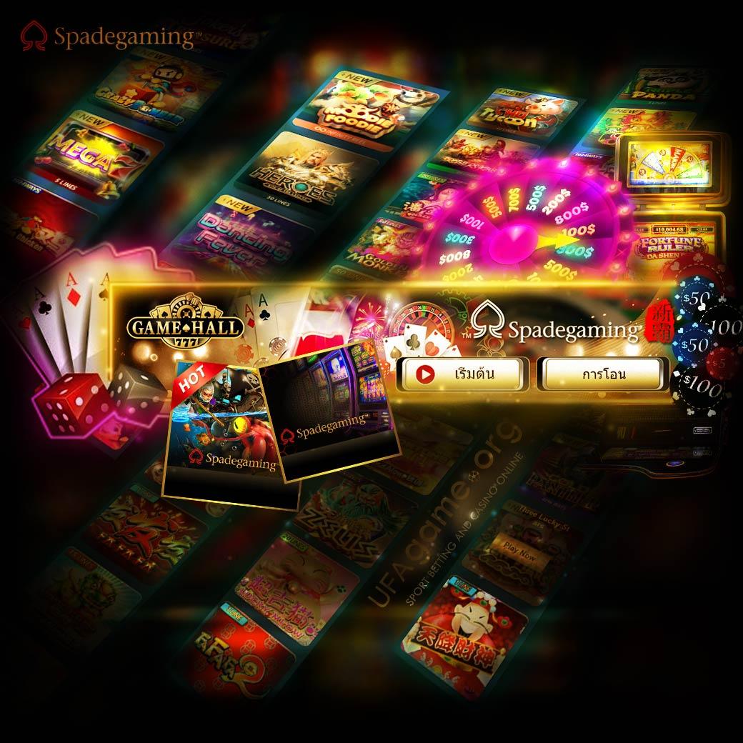 Spade Gaming คาสิโนออนไลน์ที่โดดเด่นด้วยสล็อต และเกมพนันแบบครบวงจร