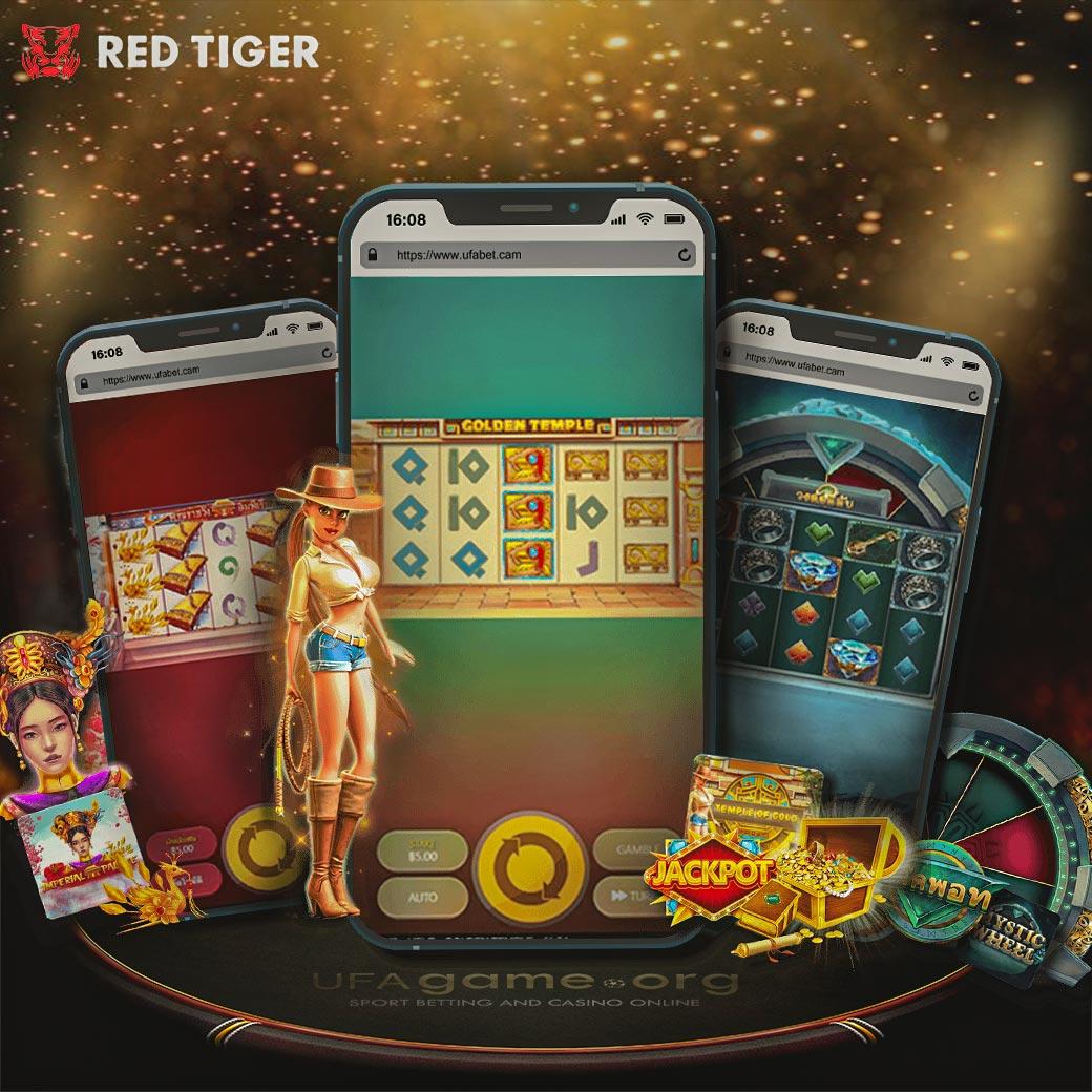 แนะนำเกมยอดฮิตจาก Red Tiger ที่ควรค่ากับการเล่น