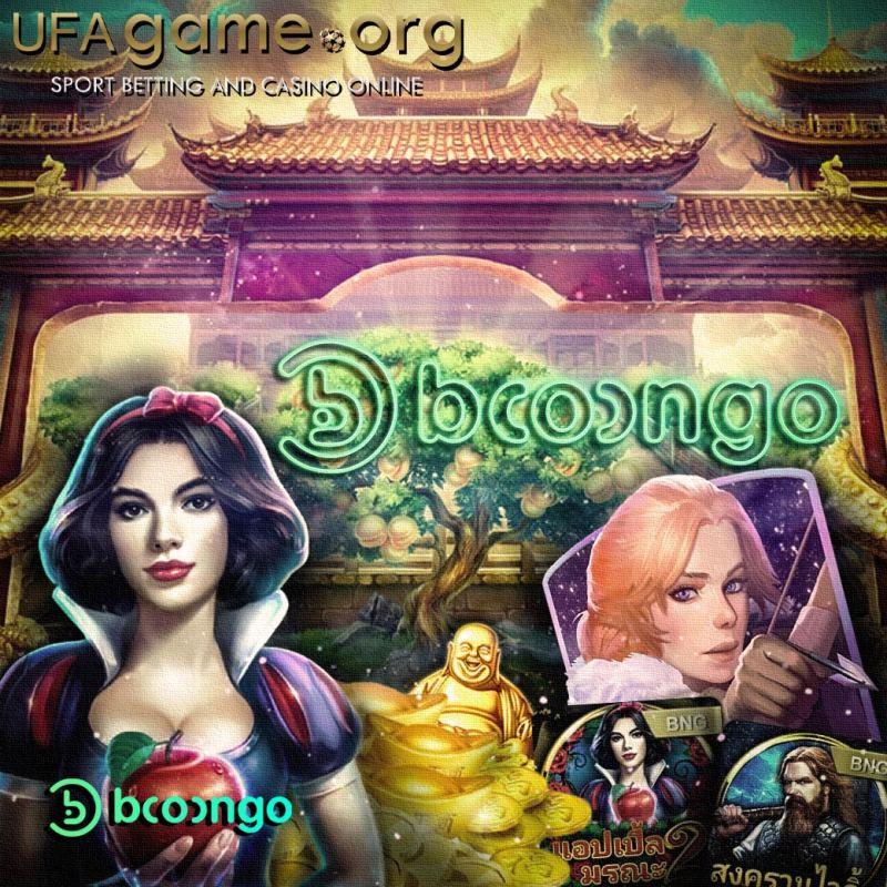 Slot BNG ค่ายเกมสล็อต UFA