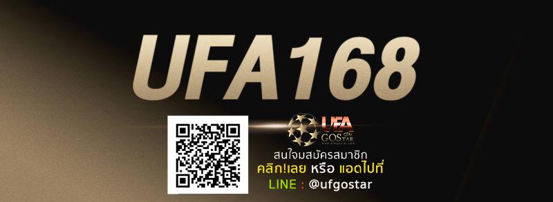 ufa168