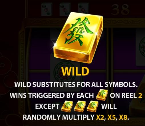 Wild UFA Slot