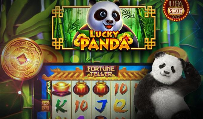 Lucky Panda สล็อตสุดแบ๊วจาก UFA Slot น่าเล่นแค่ไหน