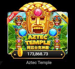 เกมสล็อต Aztec Temple จาก Joker สล็อต