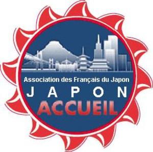 Japon Accueil
