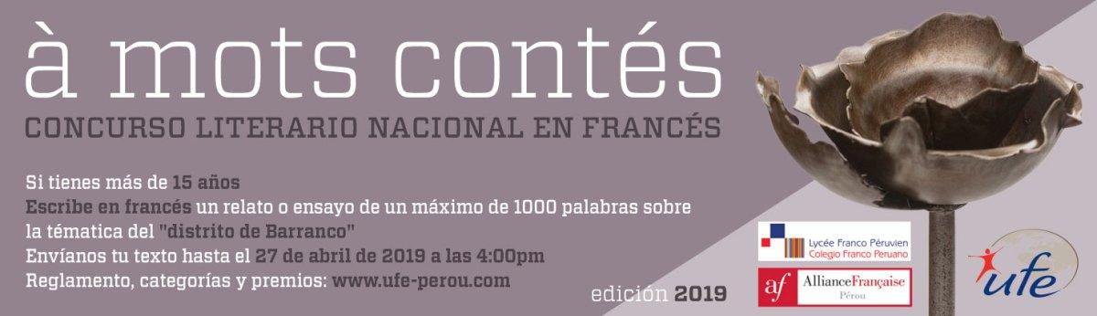 Concurso Literario 2019 + UFE Pérou
