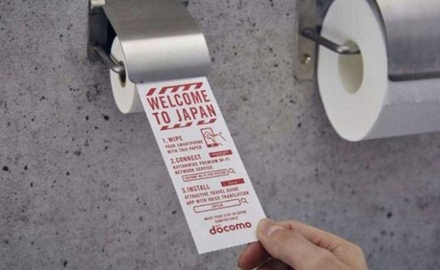 Papel higiénico para celulares