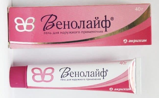 varicoză preparate de venotonic)