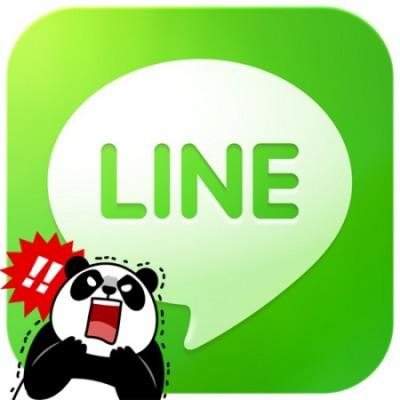 ラインLINEパンダ熊猫