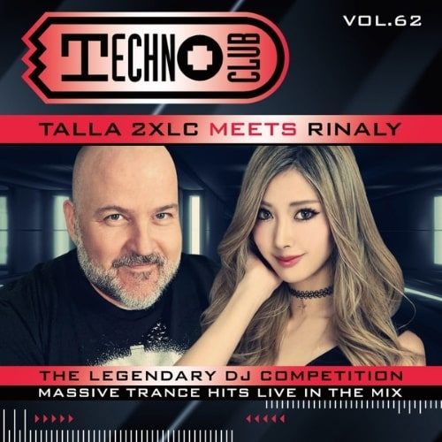 Exclusive Interview with Japanese Trance DJ Rinaly