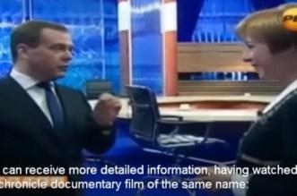 Russian UFO Disclosure