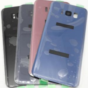 Samsung S8 Back Glass
