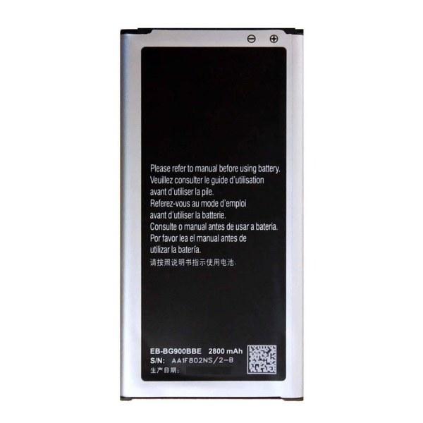 Samsung S5 Battery