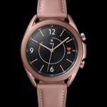 Samsung Galaxy Watch 3 41mm – Bronze