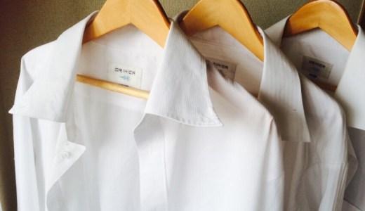 オリヒカのスーパーノンアイロンストレッチシャツで『アイロン解放宣言』