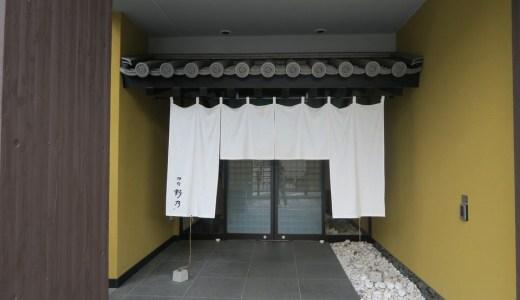 【JR奈良駅1分】女一人癒し旅にぴったりな御宿野乃は天然温泉吉野桜の湯