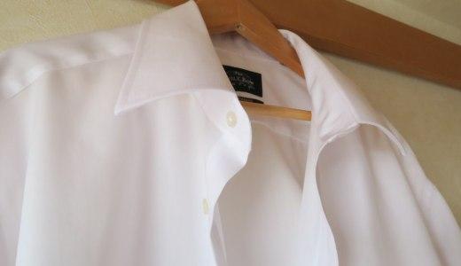 洋服の青山のノンアイロンマックスはガチで優秀!600万枚突破のワイシャツレビュー
