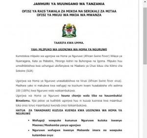 Tangazo 300x281 - Ujue ugonjwa wa Homa ya Nguruwe