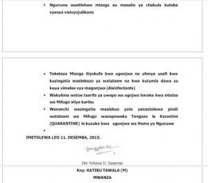 Tangazo2 300x264 - Ujue ugonjwa wa Homa ya Nguruwe