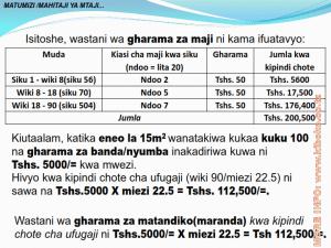 chicken management swahili 014 300x225 - Ufugaji wa kuku kwa njia ya kisasa