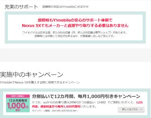 nexus5n05