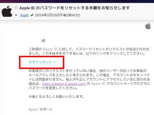 apple-id08