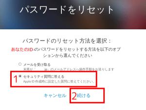 apple-id09