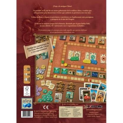 ugi games toys maldito en el año del dragon edicion decimo aniversario juego mesa estrategia español