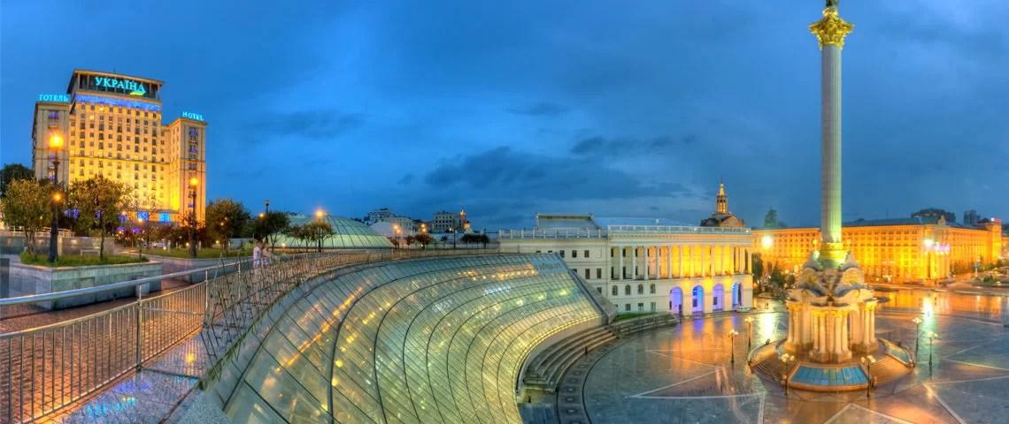 Найцікавіші місця Києва для людей літнього віку