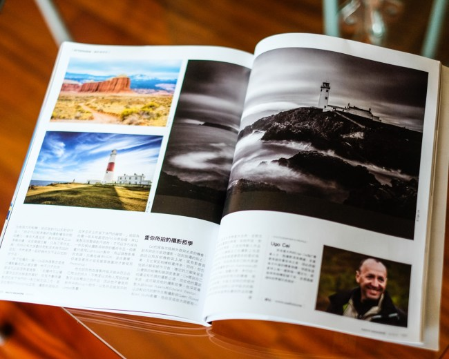 Hong Kong Photo Magazine