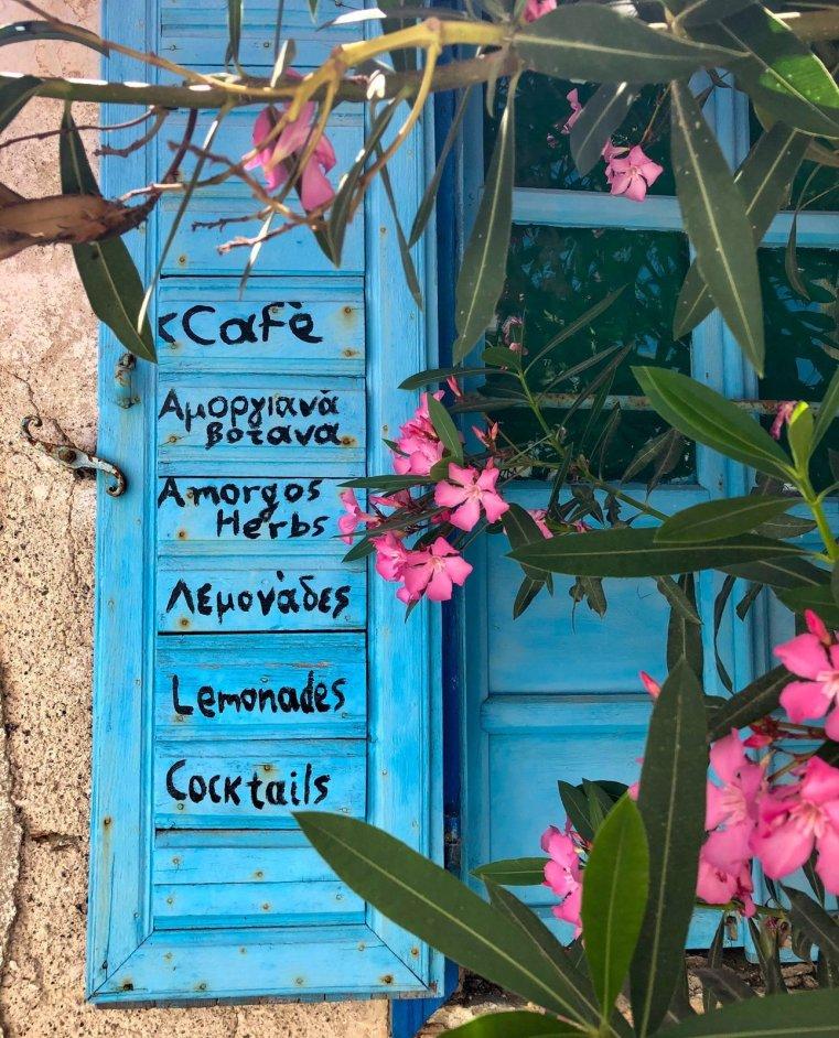 Katapola, Amorgos, Cyclades, Greece