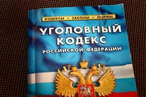 Состав преступления по ст. 163 УК РФ