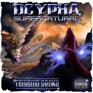 "Taiyamo Denku & Dcypha - ""Meet Ya Fate"" Feat. Chris Rivers (Big Pun's Son) & Big Noyd"