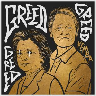 """Kemba (YC The Cynic) - """"Greed"""""""