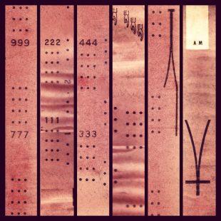 A.M. Breakups - 924 Myrtle Avenue