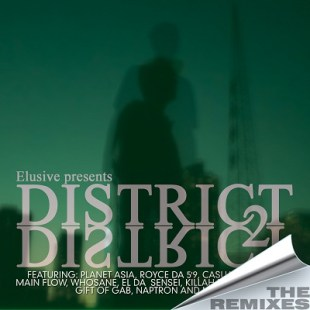 elusive-district-2-district-the-remixes