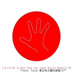 J-A-P-A-N: A Fake Four, Inc. Japan Relief Benefit EP