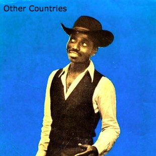 other-countries-mixtape