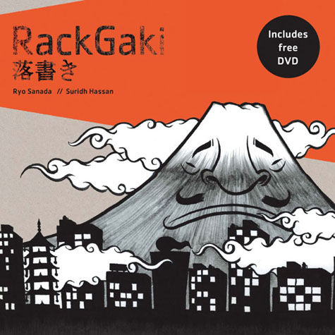 Rackgaki - Japanese Graffiti