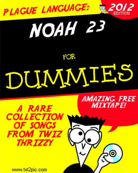 Noah 23 For Dummies